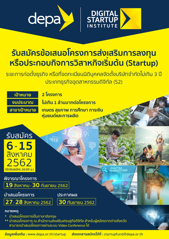 depa Thailand - Startup